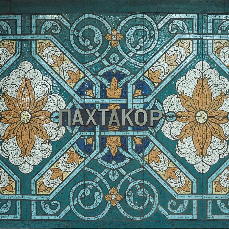 Ornement de la station Paxtakor