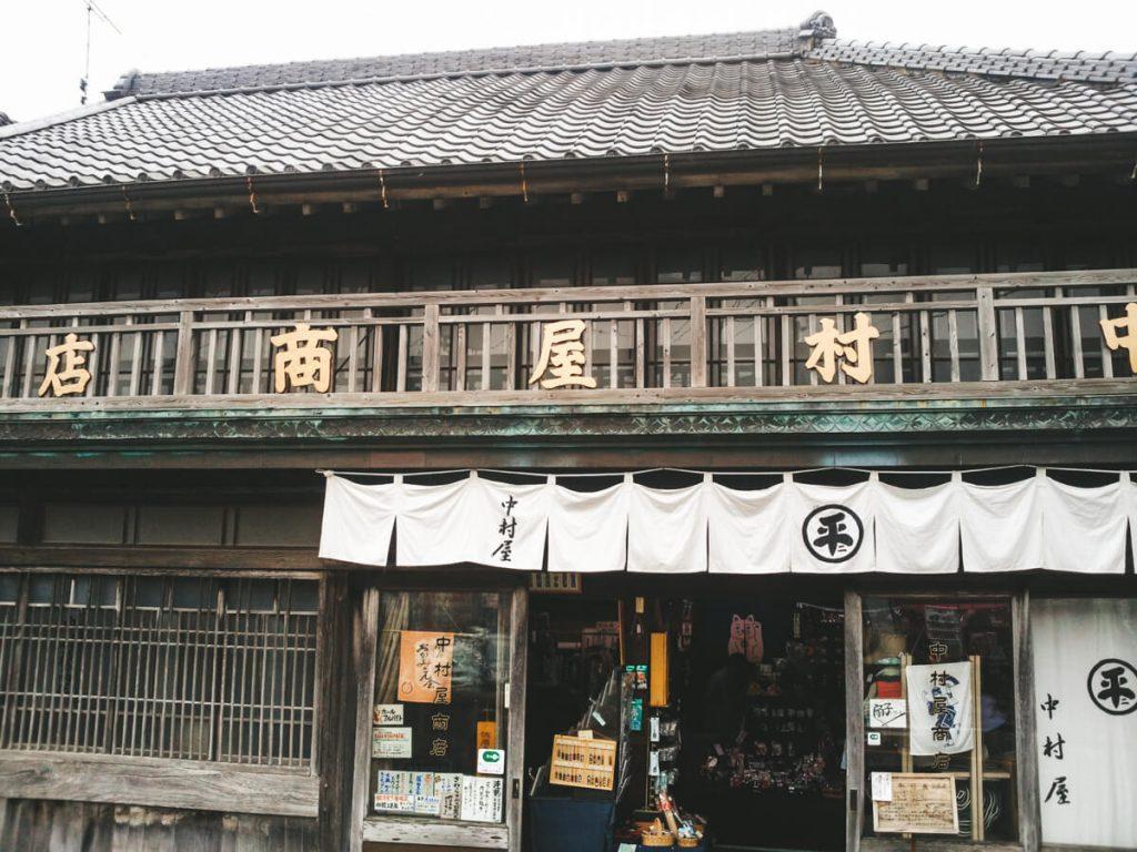 Nakamuraya store in edo Historic District in Sawara