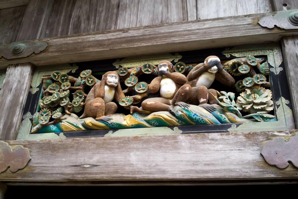 Les 3 singes de la sagesse (sanctuaire du Toshogu à Nikko)